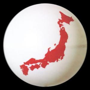 Japonia: un pitic geopolitic sau un gigant internaţional?