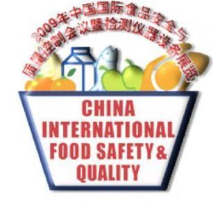Statul chinez şi problemele securităţii alimentare