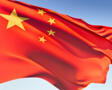 China și Noua Ordine Mondială