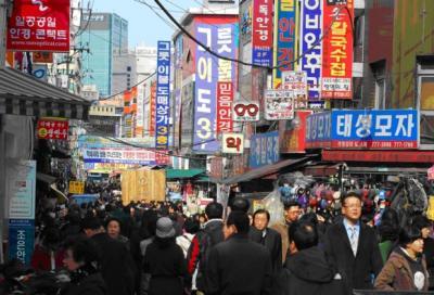 Coreea de Sud: pendulul dintre democraţie şi plutocraţie