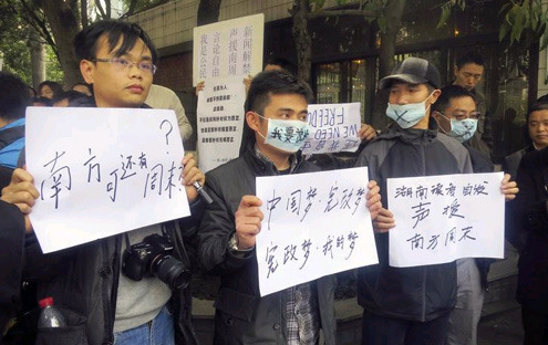 Libertatea presei în China din perspectiva ultimelor proteste