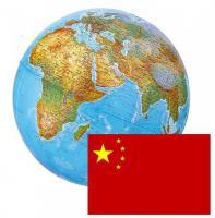 China anului 2013: între comunism și globalizare