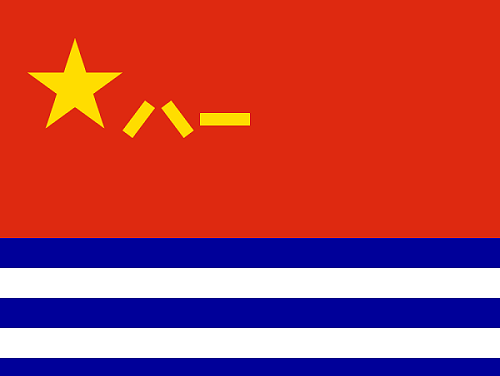 Marina militară chineză, o forță regională sau ceva mai mult?