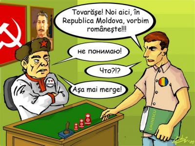 Moldovenismul – proiect identitar şi implicaţii geopolitice