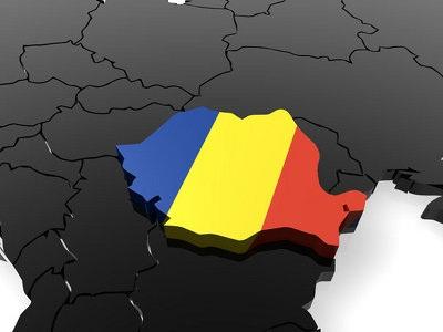 Politica externă a României după sfârșitul Războiului Rece